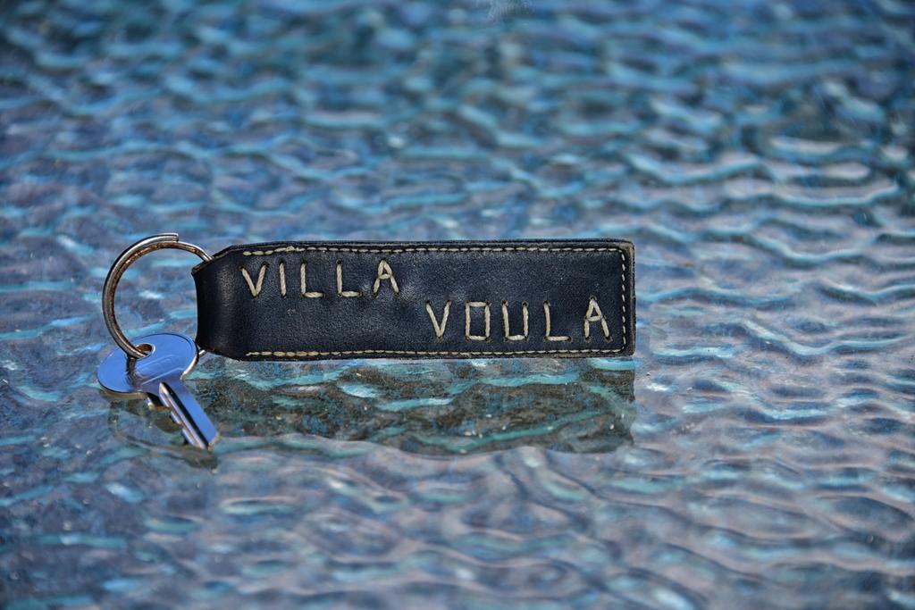 Villa Voula room 2